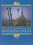 Encyclopedia of modern China