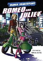 Manga Shakespeare: Romeo and Juliet (Manga Shakespeare)