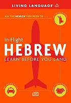 In-flight Hebrew : [learn before you land].