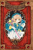 Cardcaptor Sakura : being the fourth part of her adventures as Master of the Clow