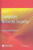 Computer network security : theory and practice