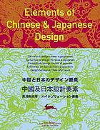 Elements of Chinese and Japanese design.