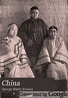 China; the country and its people,