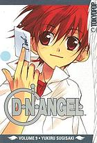 D.N. Angel. Volume 9