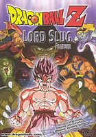 Dragonball Z. / Lord Slug