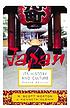 Japan : its history and culture by  W  Scott Morton
