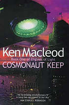 Engines of light. Book 1, Cosmonaut keep