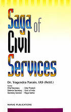 Saga of civil services