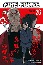 Fire force. 02