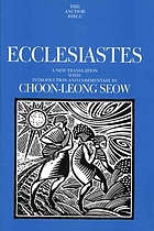 Ecclesiastes : a new translation with introduction and commentary
