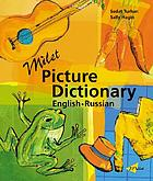 Milet picture dictionary, English-Russian