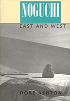 Noguchi, east and west