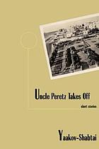 Uncle Peretz takes off : short stories
