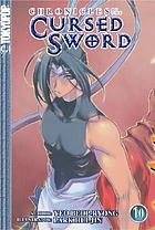 Chronicles of the cursed sword. Volume 10