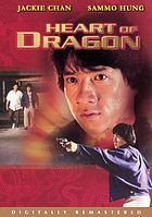 Heart of dragon