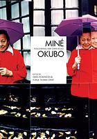 Miné Okubo : following her own road