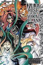 Nura : rise of the Yokai clan. 24, Battle of Aoi Spiral Castle