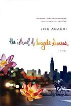 The island of bicycle dancers