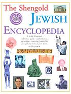 The Shengold Jewish encyclopedia