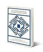 The codicology of Islamic manuscripts : proceedings of the second conference of Al-Furqān Islamic Heritage Foundation 4-5 December 1993