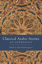 Classical Arabic stories : an anthology