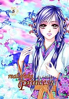 Real/fake princess. Volume 4