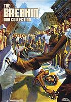 Breakin' 2 : Electric boogaloo