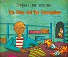 Elʹfy i sapozhnik = The elves and the shoemaker