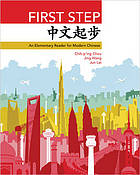 First step : an elementary reader for modern Chinese = Zhongwen qi bu