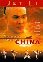 Once upon a time in China = Huang Feihong