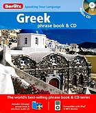 Greek phrase book & CD.