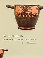 Wandering in Ancient Greek Culture cover image