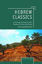 Hebrew classics : a journey through Israel's timeless fiction and poetry
