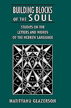 Building blocks of the soul : studies on the letters and words of the Hebrew language