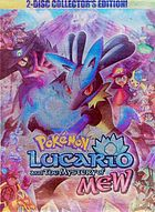 Pokémon. Lucario and the mystery of Mew