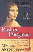 Rashi's daughters. Book one. Joheved