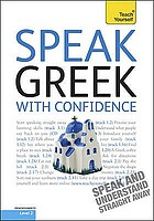 Speak Greek with confidence.