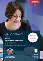 ACCA paper P7 advanced audit and assurance (United Kingdom) : study text for exams from 1 September 2015 to 31 August 2016