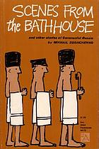 Scenes from the bathhouse : and other stories of Communist Russia