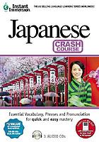 Instant immersion Japanese. Crash course
