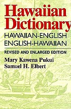 Hawaiian dictionary : Hawaiian-English, English-Hawaiian