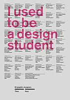 I used to be a design student : then and now