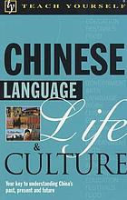 Chinese language, life & culture