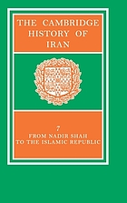 From Nadir Shah to the Islamic Republic