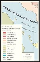 Words without borders : the world through the eyes of writers : an anthology