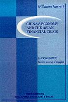 China's economy and the Asian financial crisis