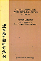Central documents and Politburo politics in China