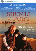 Io sono Li = Shun Li and the poet