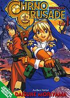 Chrono crusade. Vol. 1