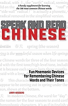 Speak and read Chinese : fun mnemonic devices for remembering Chinese words and their tones